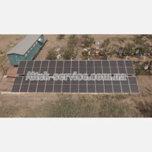 Солнечная станция 12 кВт. Наземная конструкция. Общий вид. Фасад.