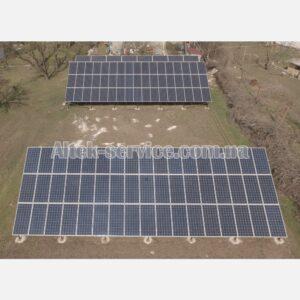Солнечная станция 36.8  кВт. Наземная конструкция. Вид сверху.